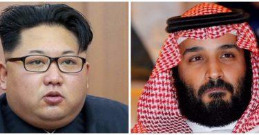 Kim Jong-Un and Mohammed Bin Salman