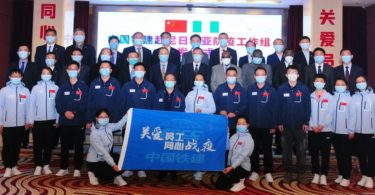 COVID-19 Chinese Medical Team to Nigeria
