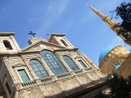 Saint George Maronite Cathedral, Beirut (2010)