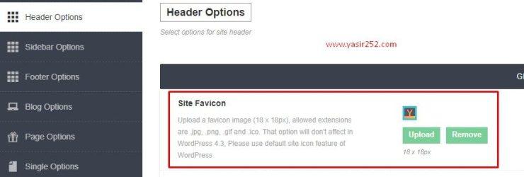 cara-menambahkan-favicon-wordpress-yasir252-6681021