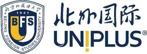BFSU UniPlus Logo