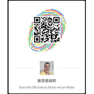 雅思詹姆斯 IELTS with James - WeiBo