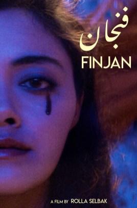 Yasmine Al-Bustami in Finjan