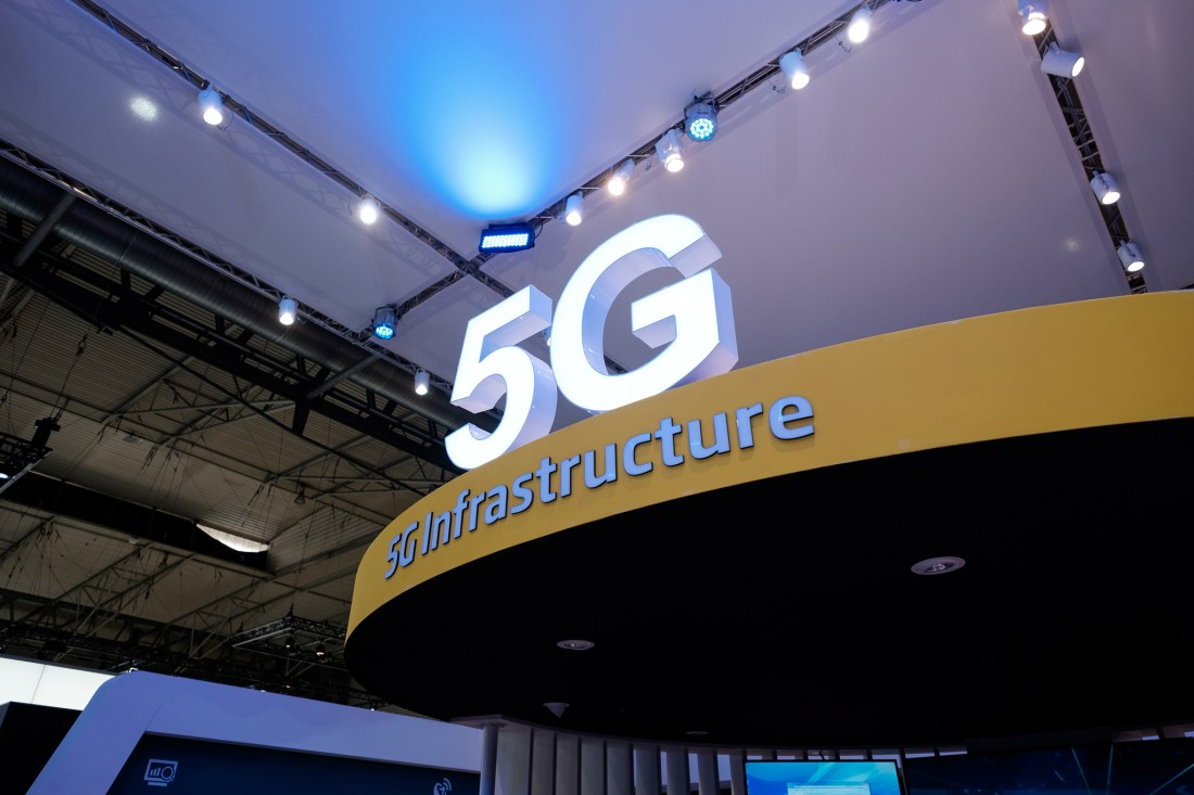 5G showcase at Mobile World Congress 2016