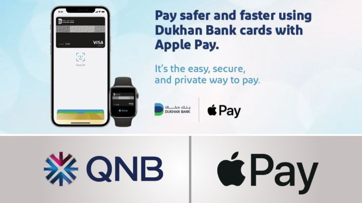 Apple Pay is now available to QNB and Dukhan Bank account holders