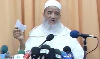 مقومات إصلاح التعليم عند الأستاذ المربي عبد السلام ياسين
