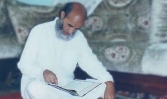 القرآن الكريم والسنة النبوية في حياة الإمام المجدد