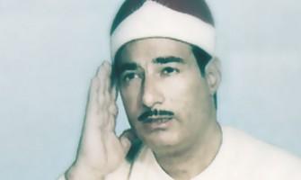 تلاوات مختارة..الشيخ عبد المنعم الطوخي
