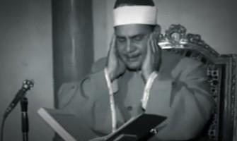 تلاوات مختارة..الشيخ محمد صديق المنشاوي