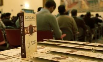 """تقديم كتاب """"الإسلام والحداثة"""" بجامعة بولونيا في إيطاليا"""
