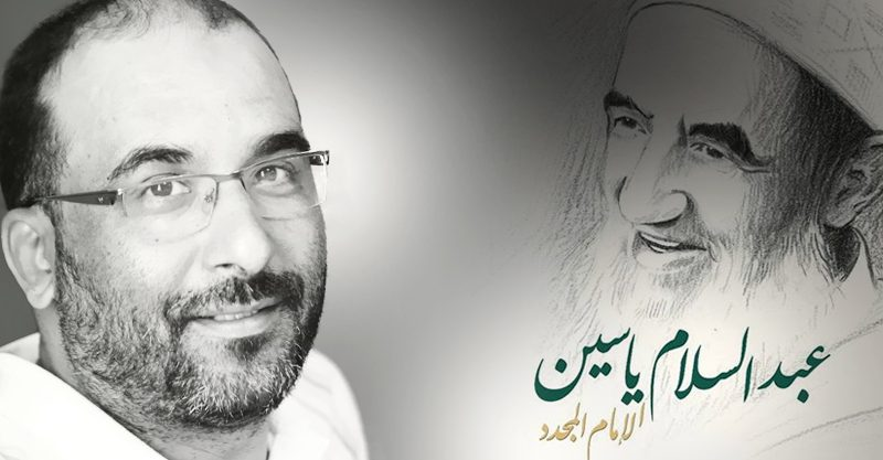 ذ. أبو حزم في حوار مفتوح مع صفحة الإمــام عبد السلام ياسين