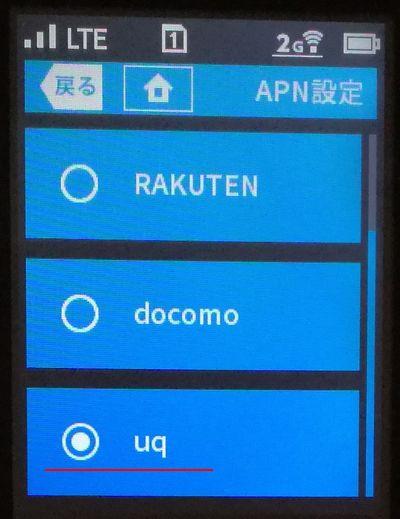 MR04LN UQ mobile