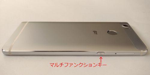 g07 マルチファンクションキー