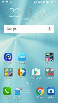 ZenFone 3