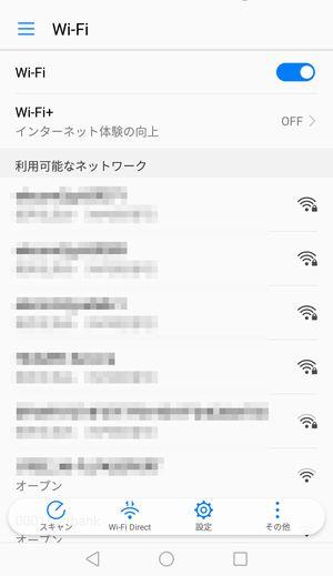 nova lite wi-fi