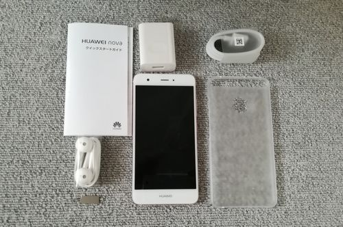 Huawei nova 付属品