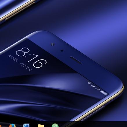 Xiaomi Mi 6 デザイン