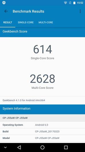 g07+ Geekbench