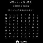 いよいよP10シリーズ来るよ!ファーウェイ・ジャパン 6月6日に新型SIMフリースマホ発表