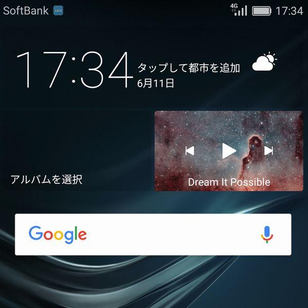 「HUAWEI P9 lite」でソフトバンク契約の「iPhone」SIM利用可能に