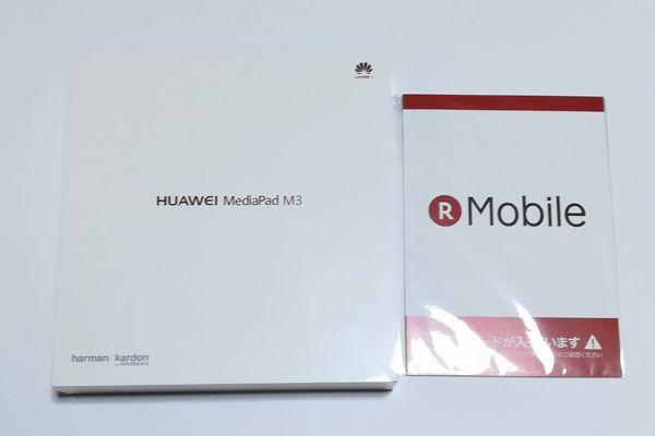 MediaPad M3の外箱