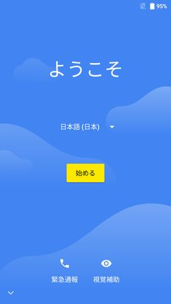 MAZE Alpha 日本語化完了