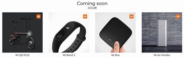 Xiaomi正規品 近日公開