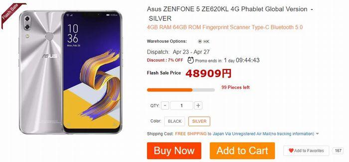 GearBestのZenFone 5 ZE620KLセール