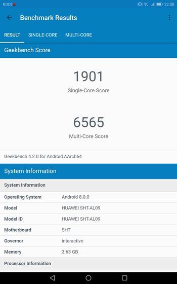 HUAWEI MediaPad M5のGeekbenchスコア