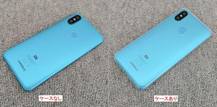 「Xiaomi Mi A2」に保護ケースを装着