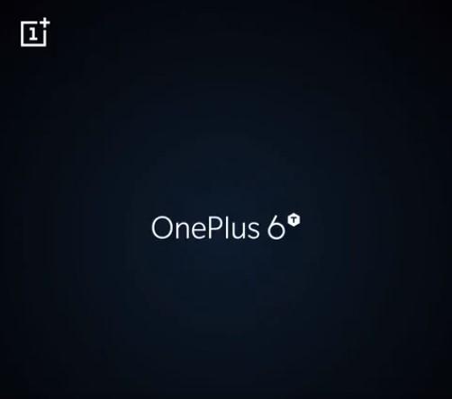 OnePlus 6Tがまもなく発表