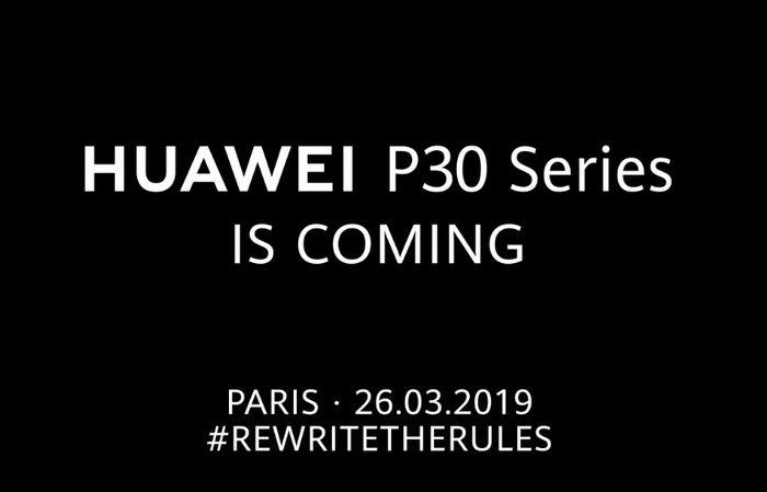 「HUAWEI P30」シリーズがついに発表
