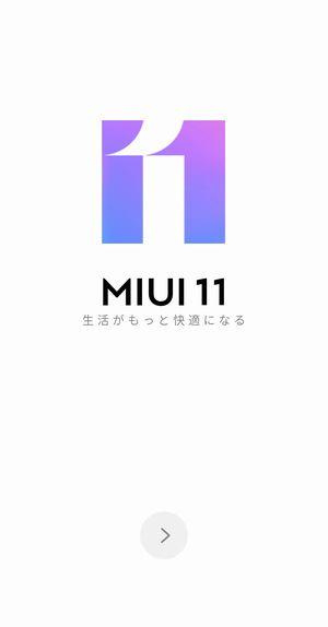 「Mi Note 10」のUIは「MIUI 11」