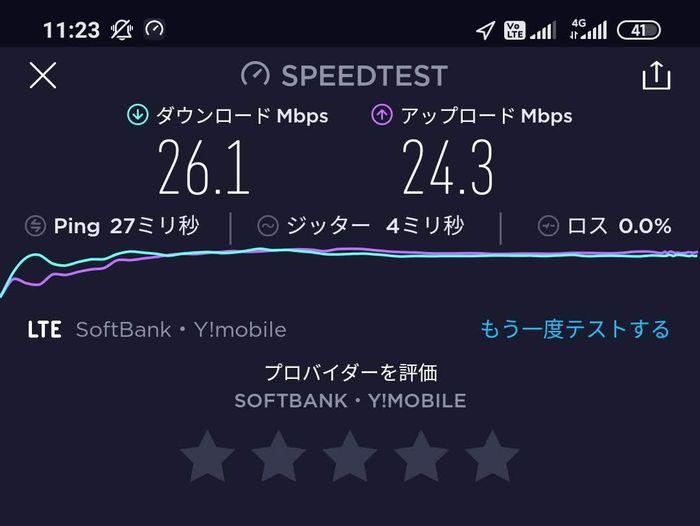 「FUJI Wifi」の結果