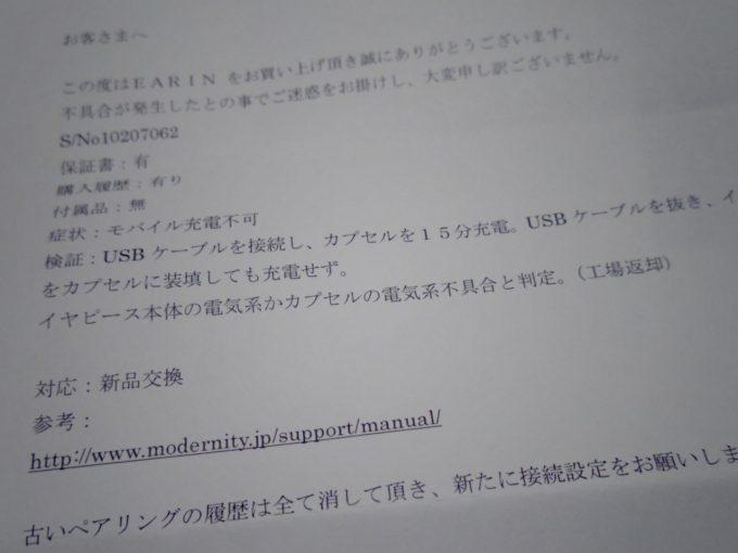 imgp2057