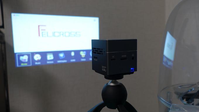 フェリクロス miniプロジェクター「Pico Cube」レビュー:Wi-Fi接続編