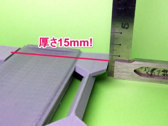 2014-04-12 21.55.20_15mm