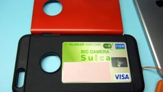iPhone6 Plusを偽おサイフケータイ化!  ケースをカード収納タイプに簡単改造