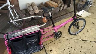 """BikeFridayのカーゴバイク""""Haul-a-Day""""は乗りやすくて、ほどよいサイズで良さげ"""
