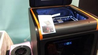 3Dプリンターを見てきた ! UP BOXはデカい造形サイズとフルカバーが魅力的
