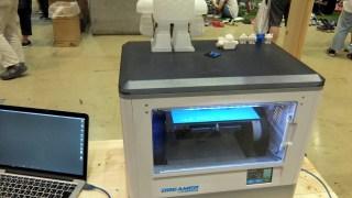 3Dプリンターを見てきた! FLASHFORGE Dreamerは米Amazonでも高評価のブランド