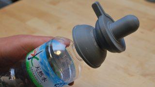 バーフバリのアレを3Dプリンターで作ってペットボトルキャップにしたった!