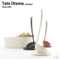 タテ オタマ-自立-やすとものどこいこ-+d