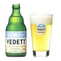 ヴェデット グラス-やすとものどこいこ