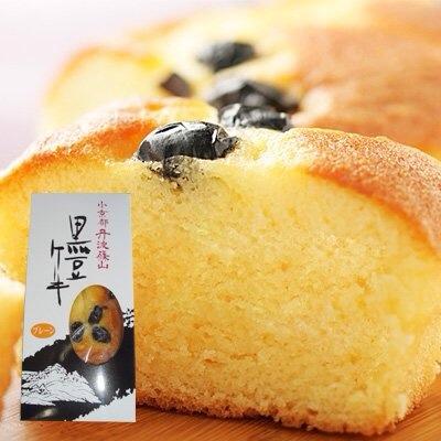 黒豆ケーキ やすとも