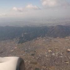 3レグ目大分→伊丹