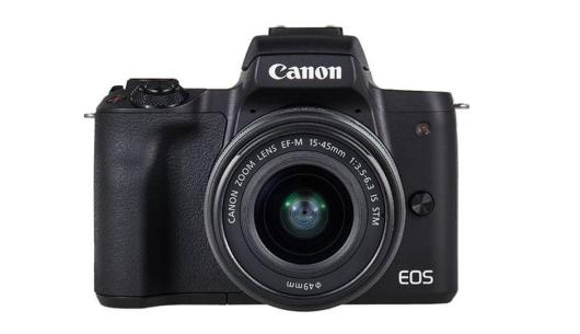 Best Camera for Beginners Canon M50