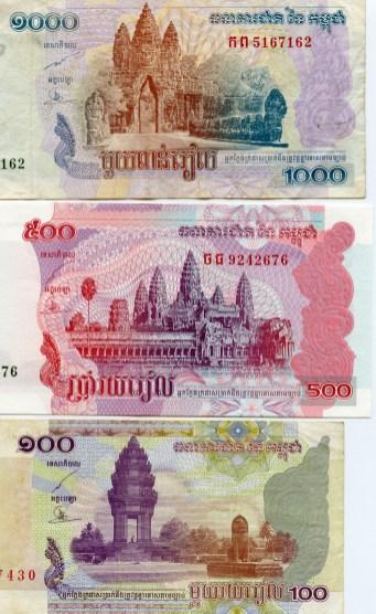 cambodia_riel_1000_500_100_cropped_1