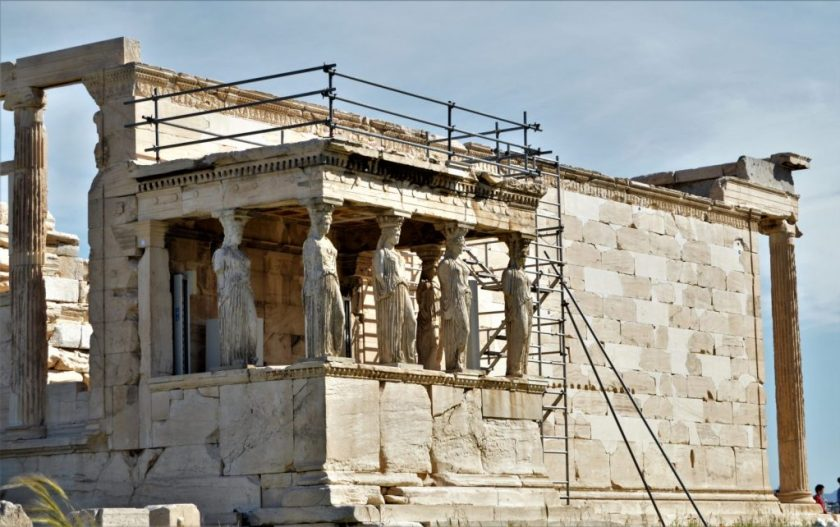 Erechtheion - A monument located at Athens Acropolis