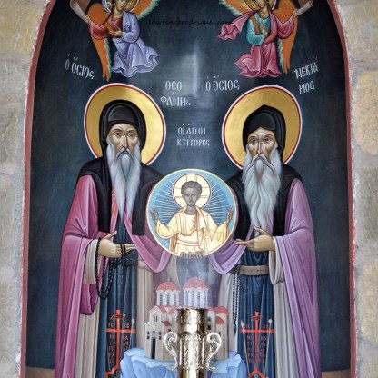 A fresco in the Monastery of Varlaana